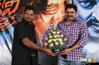 Devi Sri Prasad Movie Audio Launch (1)