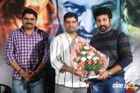 Devi Sri Prasad Movie Audio Launch (2)