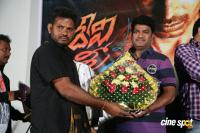 Devi Sri Prasad Movie Audio Launch (5)
