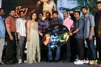 Devi Sri Prasad Movie Audio Launch (8)
