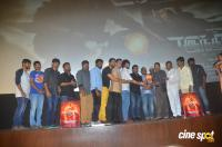 Indrajith Movie Audio Launch Photos