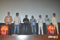 Indrajith Movie Audio Launch (22)
