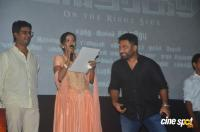 Indrajith Movie Audio Launch (23)