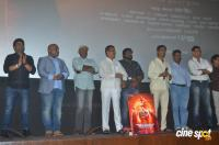 Indrajith Movie Audio Launch (26)