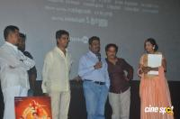 Indrajith Movie Audio Launch (27)