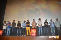 Indrajith Movie Audio Launch (30)