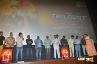 Indrajith Movie Audio Launch (31)