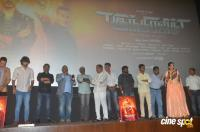 Indrajith Movie Audio Launch (33)