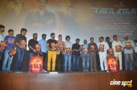 Indrajith Movie Audio Launch (38)
