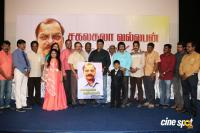 Sagalakala Vallaban Book Launch Photos