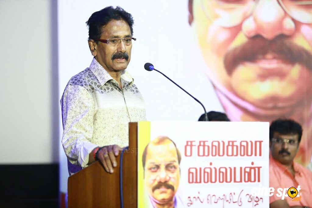 Sagalakala Vallaban Book Launch (19)