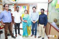 Vijaya Bank Chennai Region 87th Foundation Day Celebration Photos
