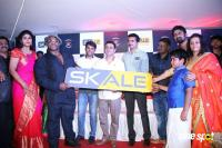 Skale Gym Launch Photos