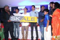 Skale Gym Launch (6)