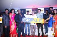 Skale Gym Launch (9)
