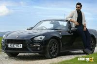 Varun Tej New Movie Still