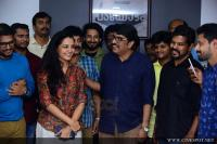 Villain Movie Success Party (10)
