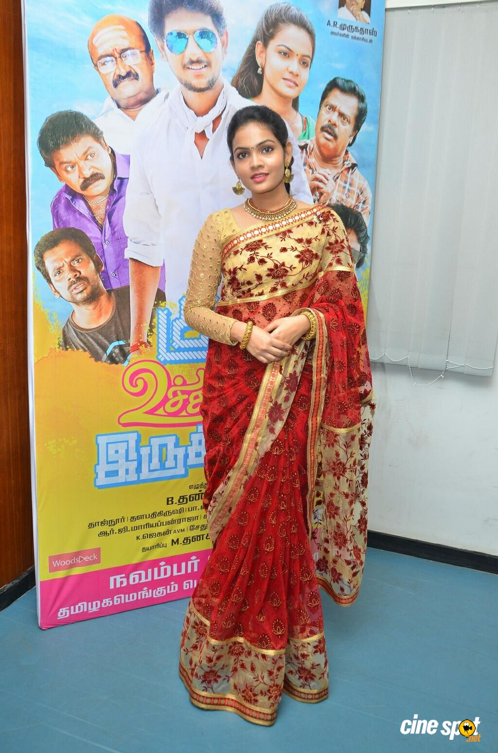 Aara at Guru Uchaththula Irukkaru Audio Launch (4)