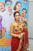 Aara at Guru Uchaththula Irukkaru Audio Launch (5)