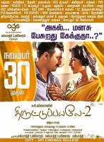 Thiruttu Payale 2 From November 30th Poster