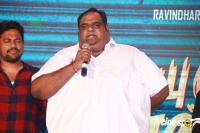 Natpuna Ennanu Theriyuma Video Single Track Launch (14)