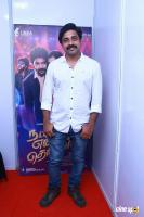 Natpuna Ennanu Theriyuma Video Single Track Launch (15)