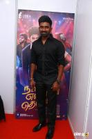 Natpuna Ennanu Theriyuma Video Single Track Launch (16)