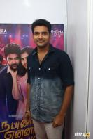 Natpuna Ennanu Theriyuma Video Single Track Launch (2)