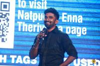 Natpuna Ennanu Theriyuma Video Single Track Launch (20)