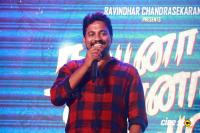 Natpuna Ennanu Theriyuma Video Single Track Launch (21)