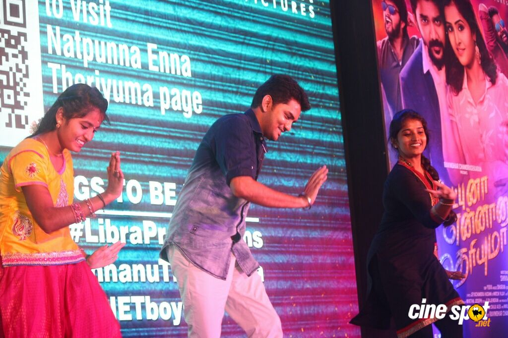 Natpuna Ennanu Theriyuma Video Single Track Launch (5)
