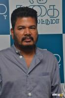 Oru Kathai Sollatuma Audio Launch (13)