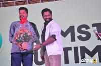 Oru Kathai Sollatuma Audio Launch (25)