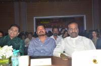 Oru Kathai Sollatuma Audio Launch (34)