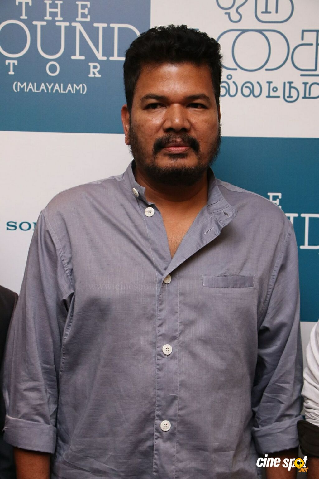Oru Kathai Sollatuma Audio Launch (85)