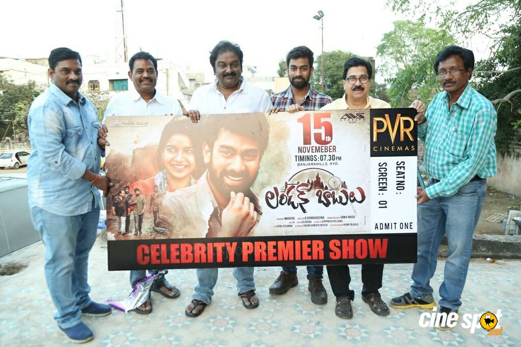London Babulu Ticket Launch By VV Vinayak (6)
