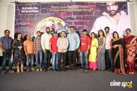Lovers Club Pre Release Event Photos