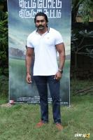 Arjai at Thittam Poattu Thirudura Kootam Audio Launch (1)