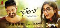 Chalo Movie Teaser Release Date Poster