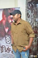 Nivin Pauly at Richie Movie Audio Launch (3)