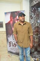 Nivin Pauly at Richie Movie Audio Launch (5)