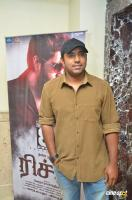 Nivin Pauly at Richie Movie Audio Launch (6)