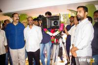 Anaganaga O Prema Katha Movie Opening (1)