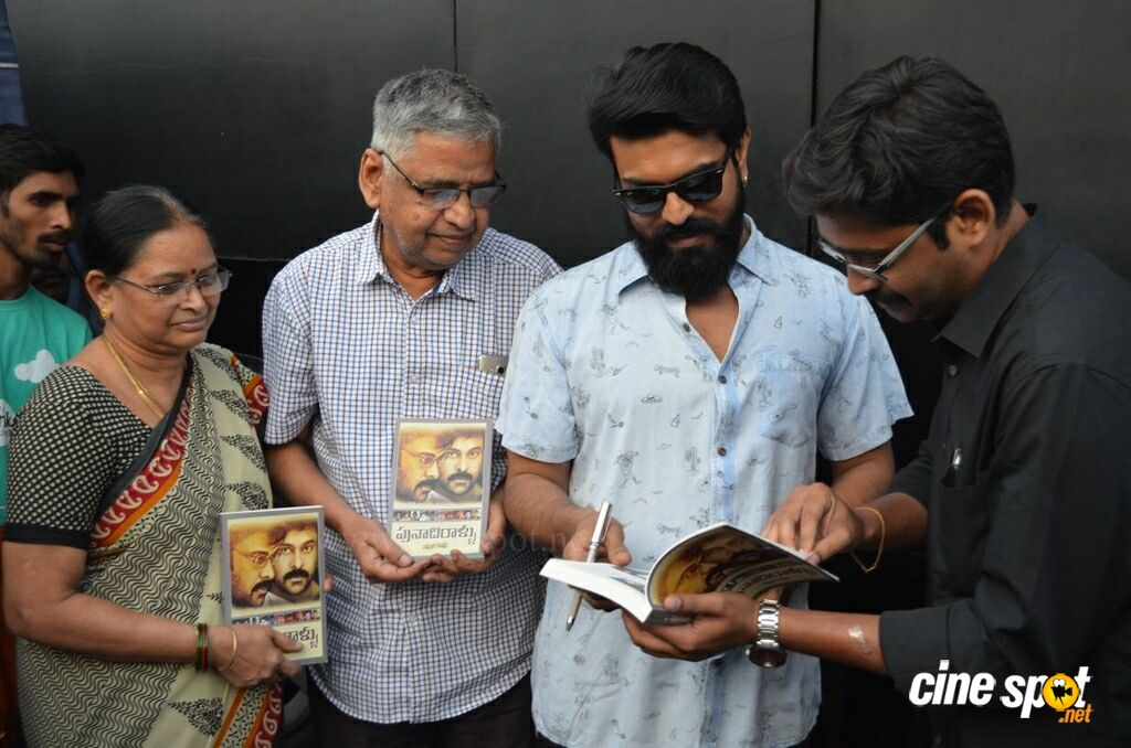 Ram Charan Launches Punadi Rallu Book (4)