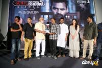 Jawaan Movie Pre Release Event (50)