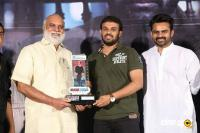 Jawaan Movie Pre Release Event (56)