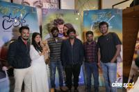 Idi Maa Prema Katha Trailer Launch Photos