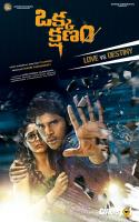 Okka Kshanam Movie First Look Posters (1)