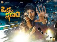 Okka Kshanam Movie First Look Posters (3)