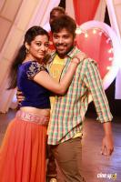 Kannullo Nee Roopame New Photos (7)